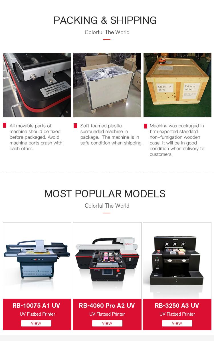 UV-printer-package