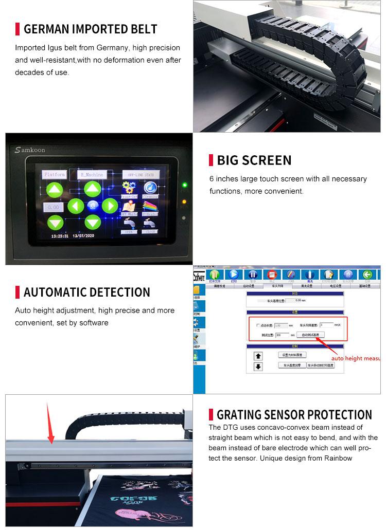 dtg-printer (3)